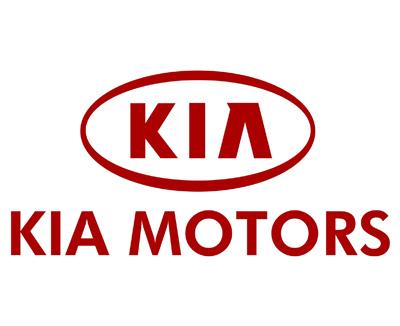 Картинки по запросу kia логотип екатеринбург